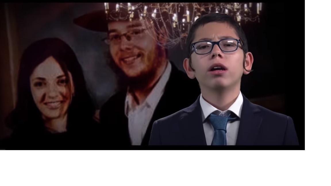 moshe holtzberg bar mitzvah